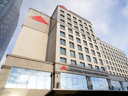 Austria Trend Hotel Ljubljana, Ljubljana und Umgebung