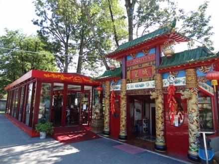 Kitajska restavracija Cesarsko mesto, Ljubljana z okolico