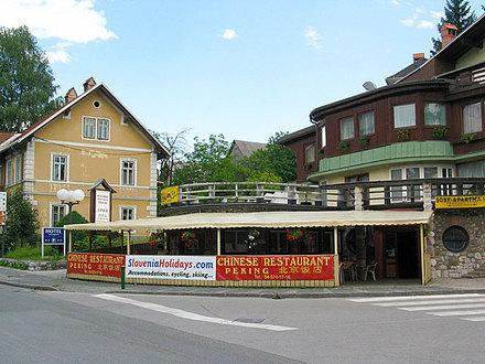 Kitajska restavracija Peking, Bled