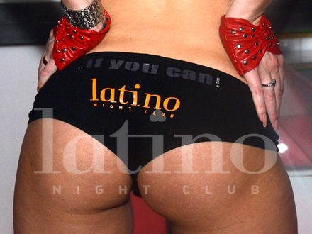 Latino night club, Ljubljana and its Surroundings