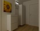 Apartmaji in wellness SKOK Mozirje, Mozirje
